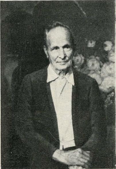 Андрей Павлович Гогин