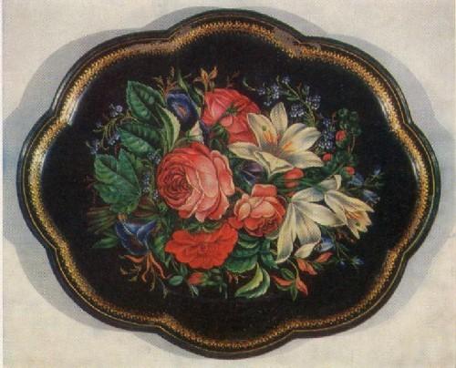 А. П. Гогин. Поднос «Розы и лилии». 1939
