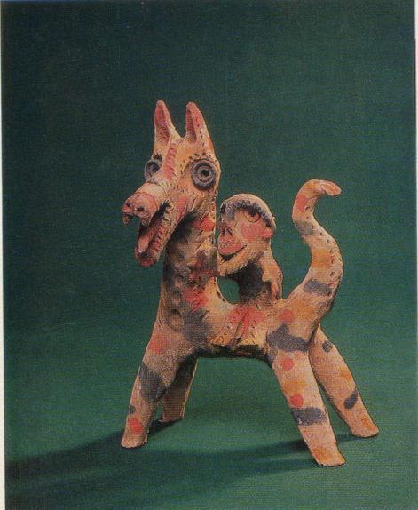 Г. Халилов. Дракон. Игрушка. 1978