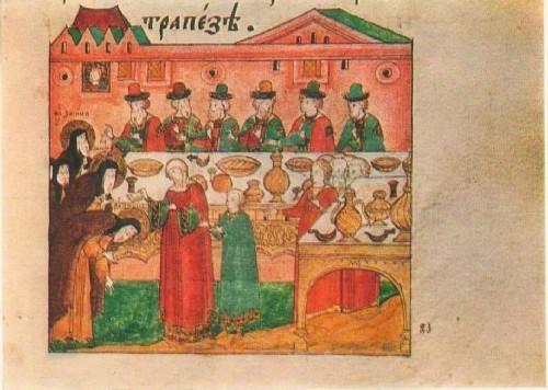 Древнерусская книжная миниатюра Сцена пира. Миниатюра из рукописи XVII в.