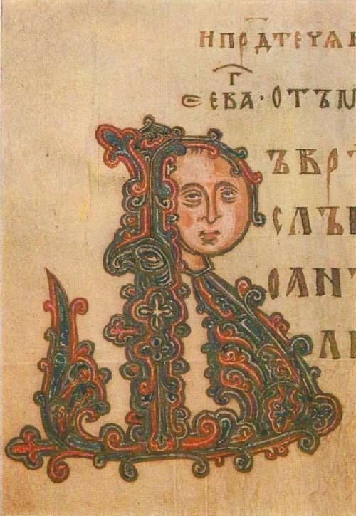 Заглавная буква «В». «Остромирово евангелие» (1056—1057 гг.)