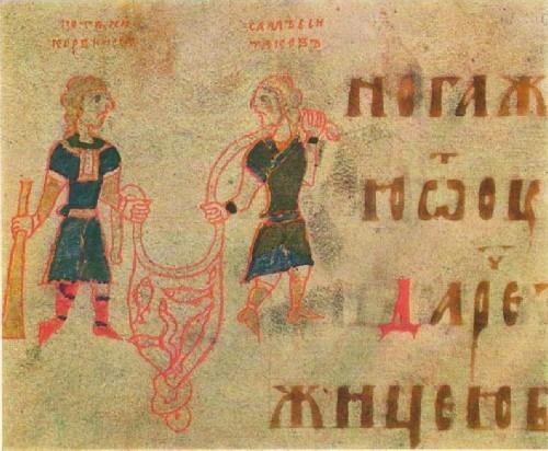 Заглавная буква «М». Новгородская рукопись XIV в.