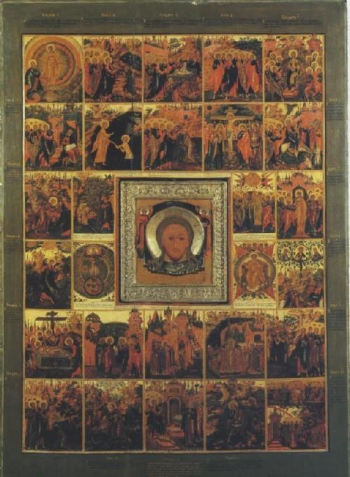 Иван Болякин и Никита Буторин Акафист Спасителю Икона Конец XVIII