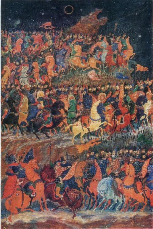 Иван Голиков. Затмение солнца. Слово о полку Игореве. Пластина. 1925