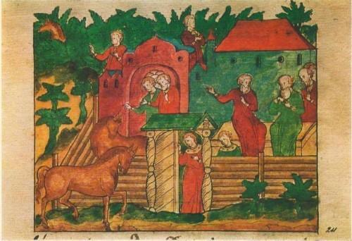 Изображение жилища в рукописи XVII