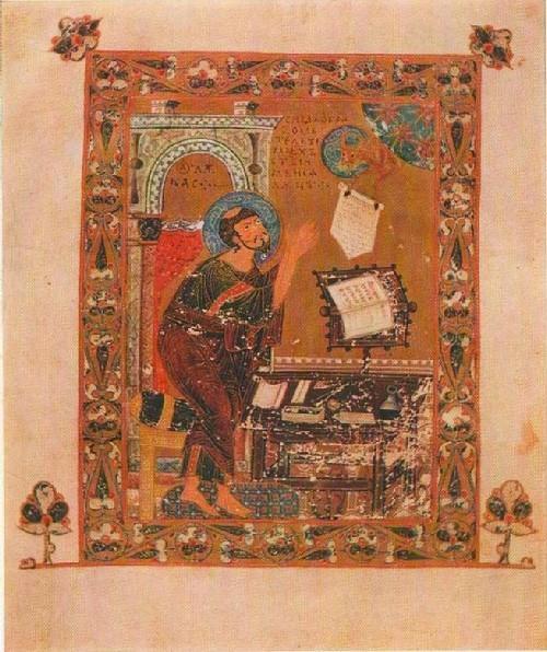 Лука за перепиской книги. «Остромирово евангелие» (1056—1057 гг.)