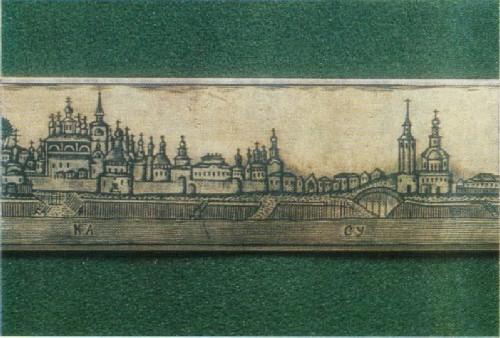 М. П. Чирков. Линейка с видом панорамы Великого Устюга. Деталь