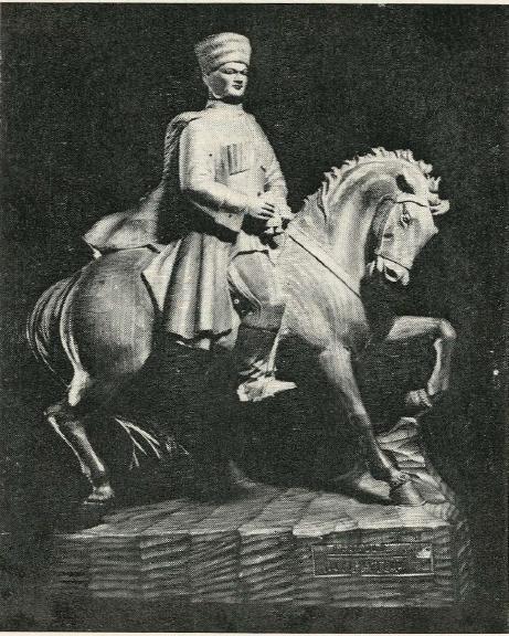 Н. И. Максимов. Генерал Доватор.Начало XX в.