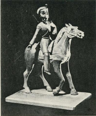 Н. И. Максимов. Гусар. 1952