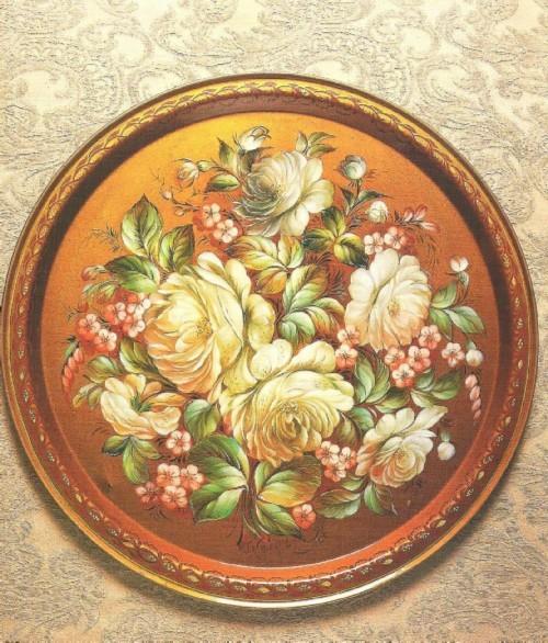 Из коллекции Барбары Саундрап