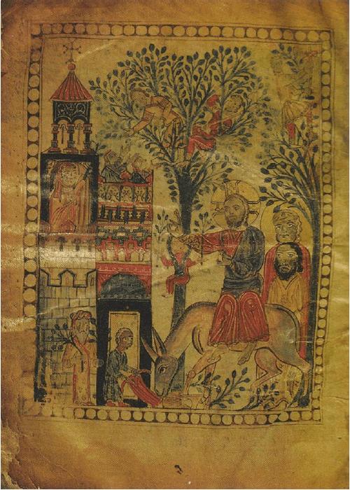 Ахпатское евангелие 1211 г. Художник Маркарé. Вход в Иерусалим