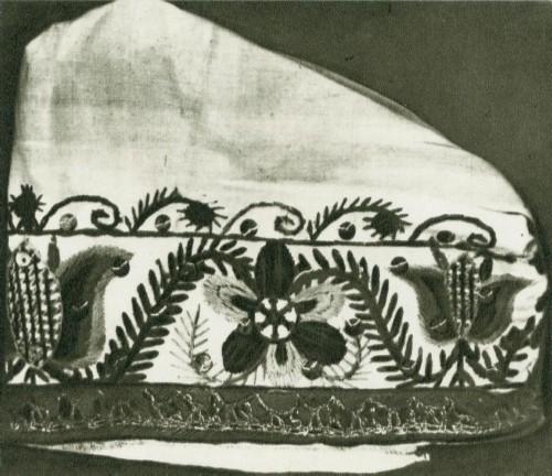 Вайвара