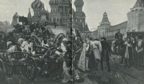 В.И. Суриков Утро Стрелецкой казни. 1881