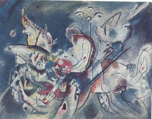 В. В. Кандинский. Смутное. 1917