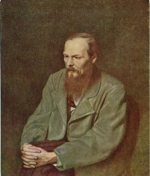 В. Г Перов. Портрет Ф. М. Достоевского. 1872