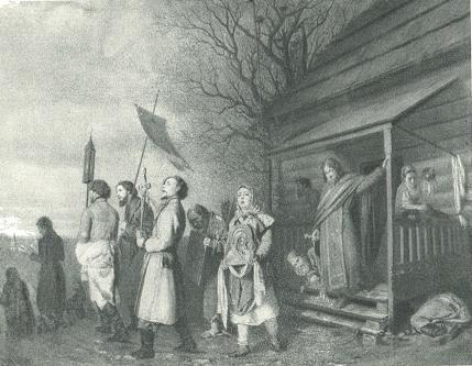 В. Г. Перов. Сельский крестный ход на пасхе. 1861