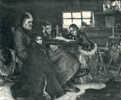 В. И. Суриков. Меншиков в Березове. 1883