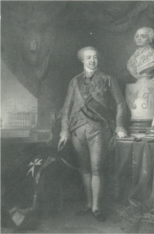 В. Л. Боровиковский. Портрет кн. А. Б. Куракина. Ок. 1801