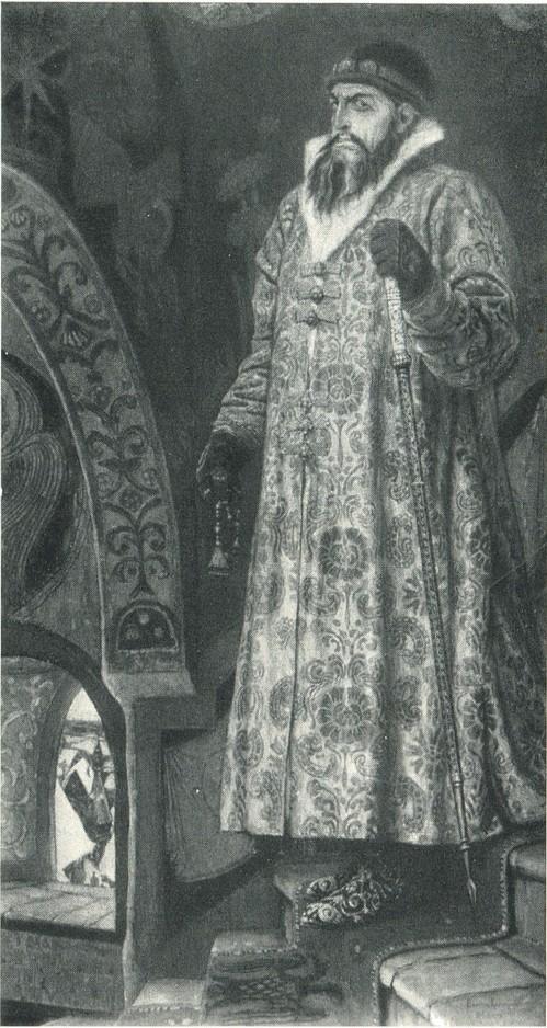 Московская городская галерея братьев Третьяковых