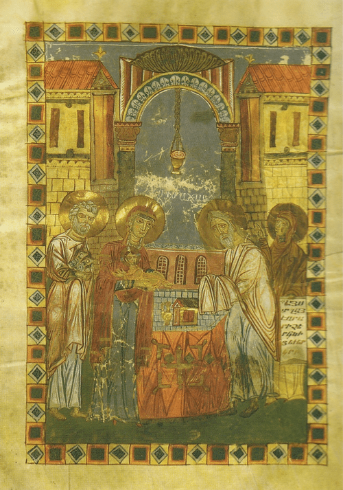 Евангелие Мугни XI в. Введение во храм