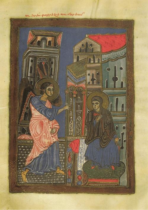 Евангелие Таргманчац 1232 г. Художник Григор. Благовещение