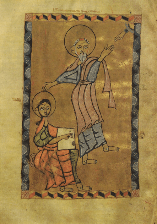 Евангелие княгини Ванени 1224 г. Евангелист Иоанн с учеником Прохором