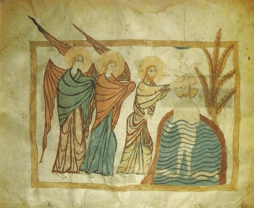 Евангелие 1038 г. Крещение.