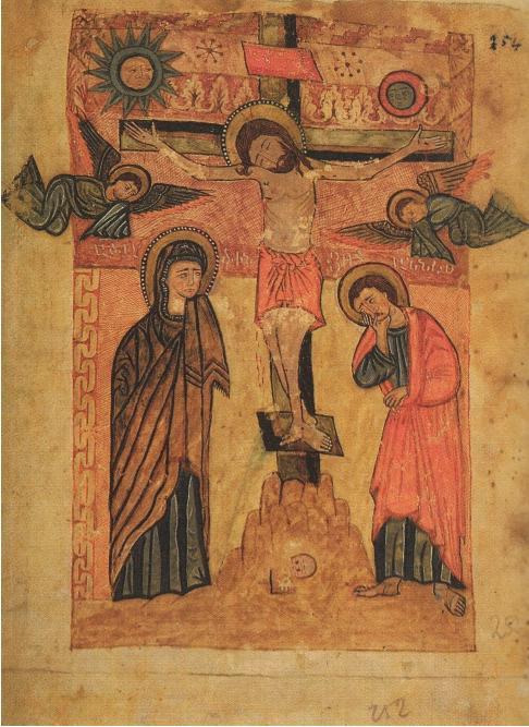Евангелие 1297 г. Художник Григор Татеваци. Распятие