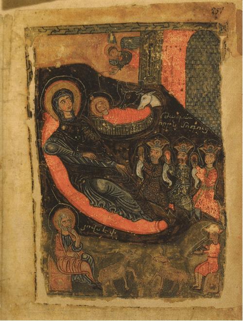 Евангелие 1297 г. Художник Григор Татеваци. Рождество и поклонение волхвов