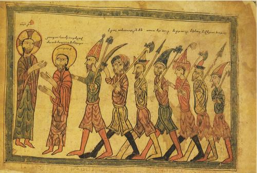 Евангелие 1306 г. Взятие под стражу