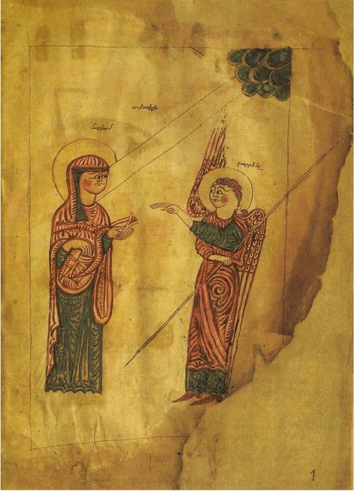 Евангелие 1397 г. Художник Рстакес. Благовещение