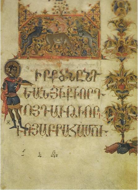 Евангелие 8-ми художников XIII в. Заглавный лист Евангелия от Матфея