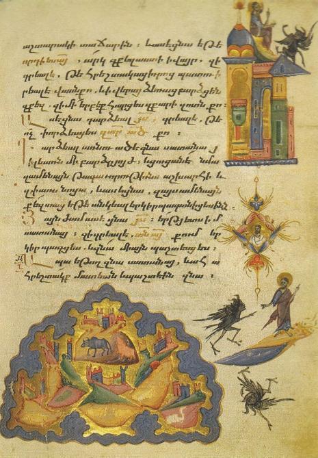 Евангелие 8-ми художников XIII в. Искушение Христа