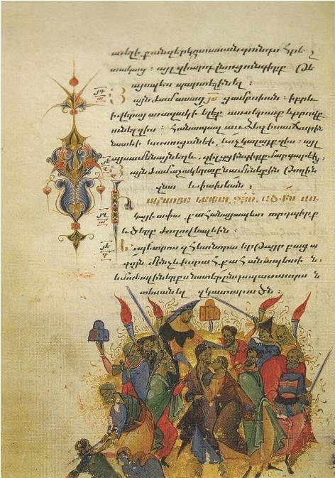 Евангелие 8-ми художников XIII в. Поцелуй Иуды