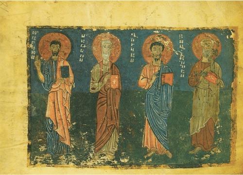Евангелие X – XI вв. Четыре евангелиста