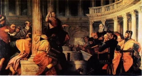 Иисус среди книжников