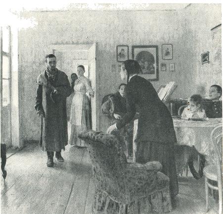 И. Е. Репин. Не ждали. 1884