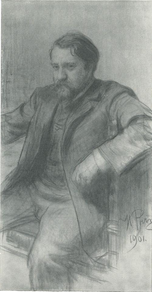 И. Е. Репин. Портрет В. А. Серова. 1901