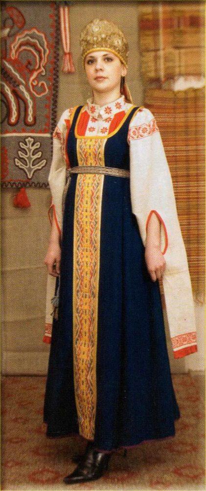 Карельский народный костюм