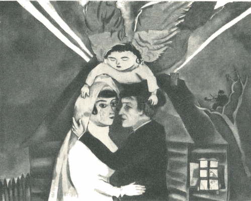 М. З. Шагал. Свадьба. 1918