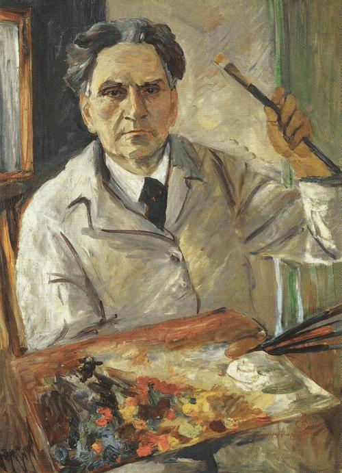 Армянское искусство 1920-1940 годов