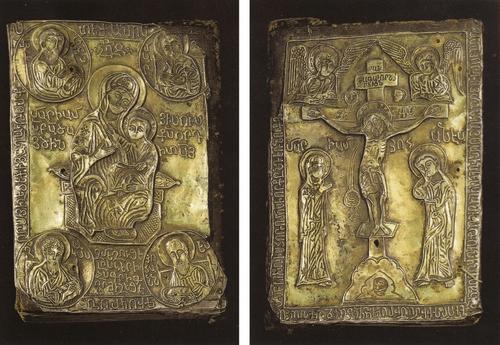 Оклад Евангелия из Генуи 1325 г. 1347. Серебро. Верхняя и нижняя доски