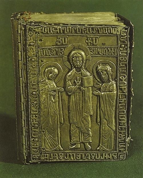 Прикладное искусство Армении средних веков