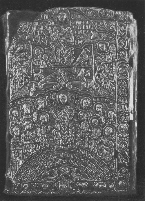 Прикладное искусство Армении