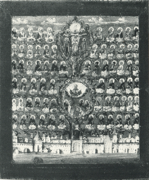 Поп Георгий. Новгородские Чудотворцы. 1728
