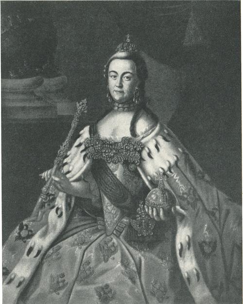 Портерт Екатерины II после реставрации А.П. Антропова