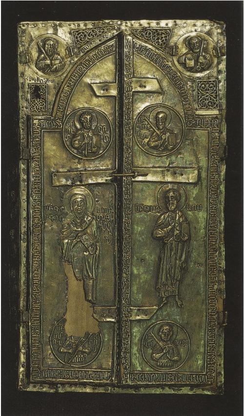 Складень царя Хетума II. 1293. Серебро