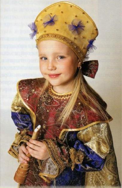 Современный народный костюм