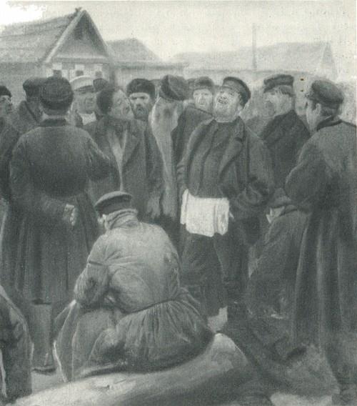 С. А. Коровин. На миру. 1893