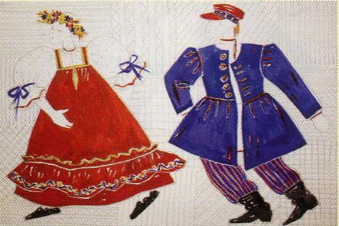 Танец Маанитуус